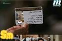 سخرية من تمثال محمد صلاح