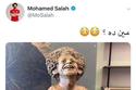 محمد صلاح يشارك في حملة السخرية من تمثاله