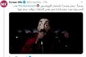 نيمار ينضم لـ La Casa De Papel وهذا تعليق محمد هنيدي