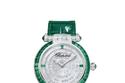 ساعة مرصعة بالزمرد من  Chopard imperiale joaillerie