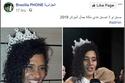 ملامح ملكة جمال الجزائر 2019 تثير الانتقادات والسخرية