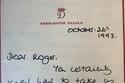 أحد رسائل الأميرة ديانا