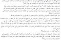 تعليق أحمد إبراهيم على خبر عودته لزوجته الأولى
