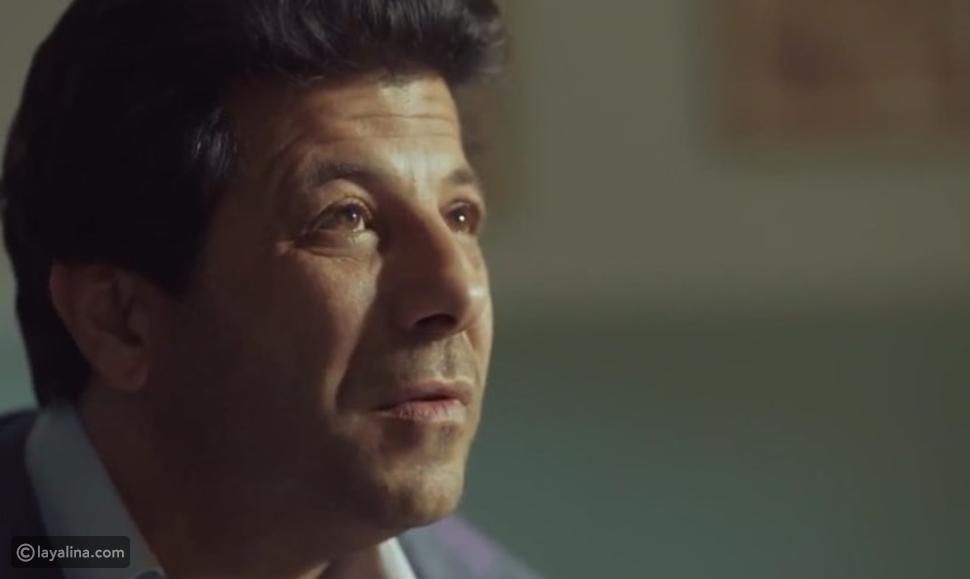 إياد نصار في مسلسل ليالينا 80