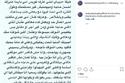 اتخذ محمد وزيري مدير أعمال هيفاء وهبي قراراً مفاجئاً بالاستقالة والانس
