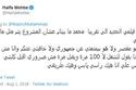 تعليق هيفاء وهبي على انتقاد محمد وزيري مدير أعمالها