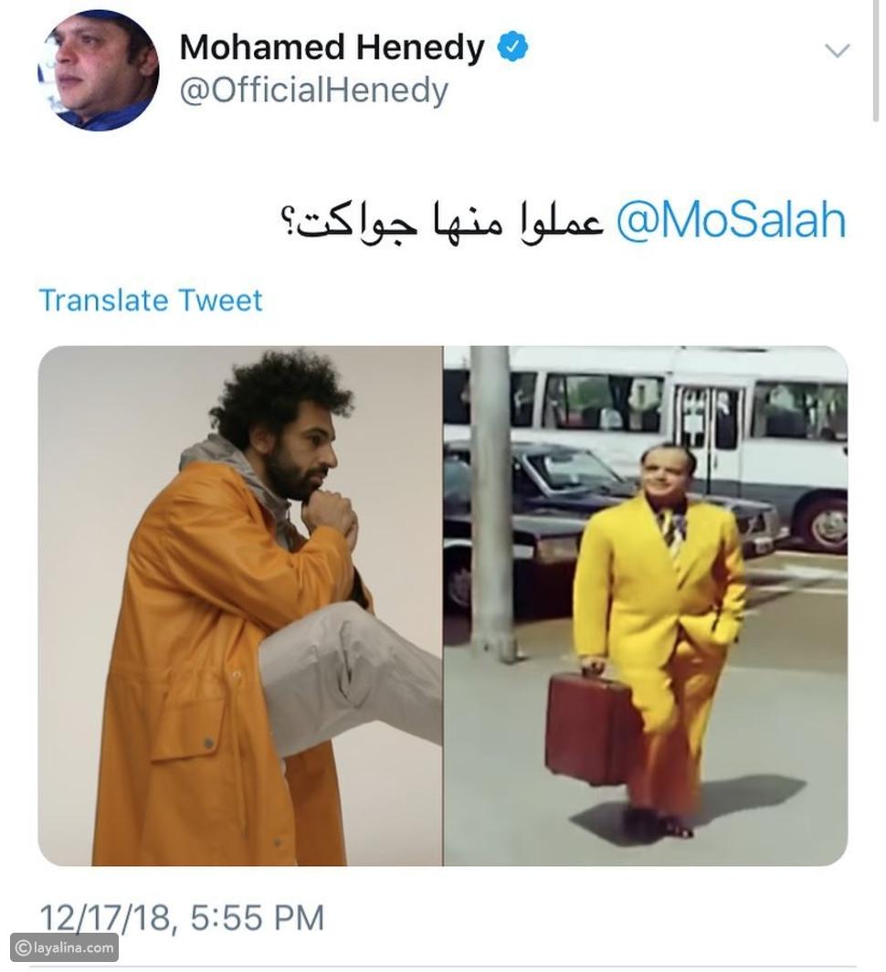 محمد هنيدي يعلق على ملابس محمد صلاح