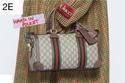 حقيبة Gucci Ophidia medium