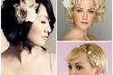 25 تسريحة عروس لصاحبة الشعر القصير