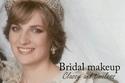 مكياج عروس ناعم جداً مستوحى من مكياج الأميرات في حفلات زفافهن