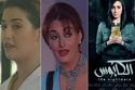 صور التطور الغير طبيعي لغادة عبد الرازق في الدراما الرمضانية قبل 18 عاماً وحتى الآن