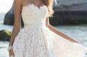 أجمل الفساتين البيضاء لحفل مباركة العروس