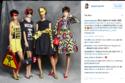 أفضل 9 عروض من أسابيع الموضة 2016 حسب تصانيف الإنستاغرام