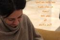 هيفاء حسين