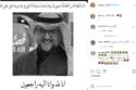 صدمة أبرار الكويتية بعد وفاة مشاري البلام