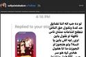 سالي عبد السلام ترد بحدة على شائعة زواجها سرا من أحمد عز