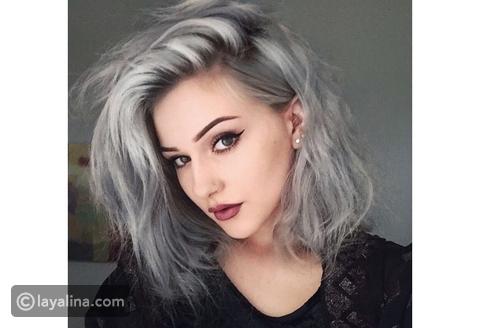 درجات صبغة الشعر الرمادي موضة متجددة لإطلالة جريئة ليالينا