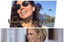 ضجة بسبب أغنية عمرو دياب بعد ربطها بشيرين رضا وزينة ودينا الشربيني