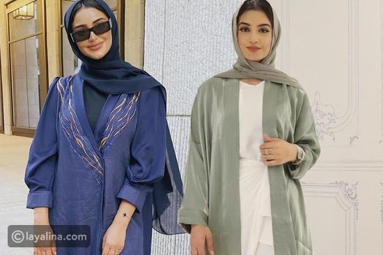 لإطلالة رمضانية مميزة: استلهمي صيحات العباءات من أشهر النجمات