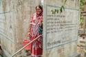 مشروع Thankyou في بنغلاديش