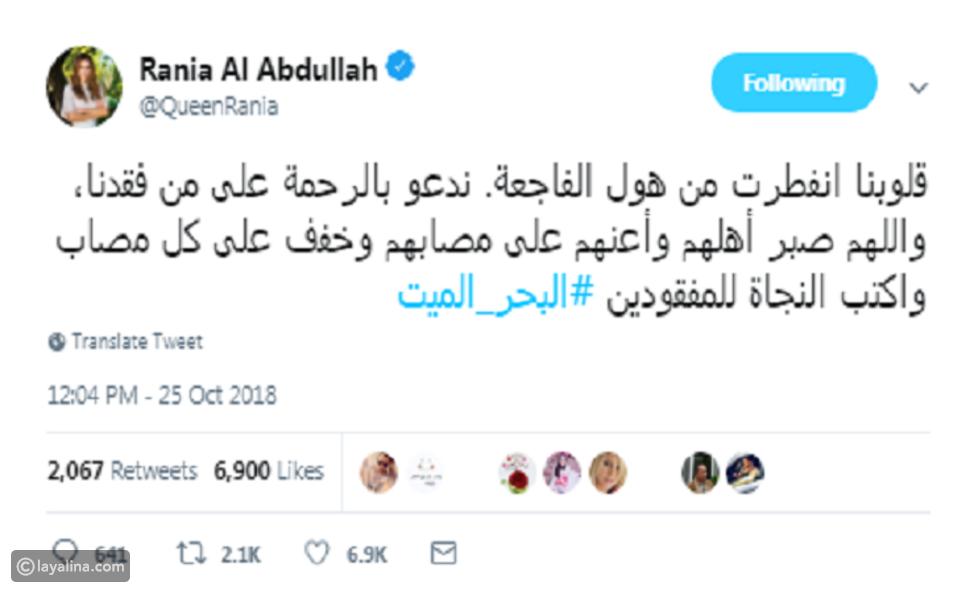 الملكة رانيا تنعي ضحايا السيول في الأردن