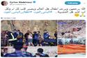 سيرين عبد النور تنعي ضحايا سيول الأردن