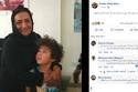 بكاء ياسين ابن شقيقة أنغام عند تسليمه لجدته