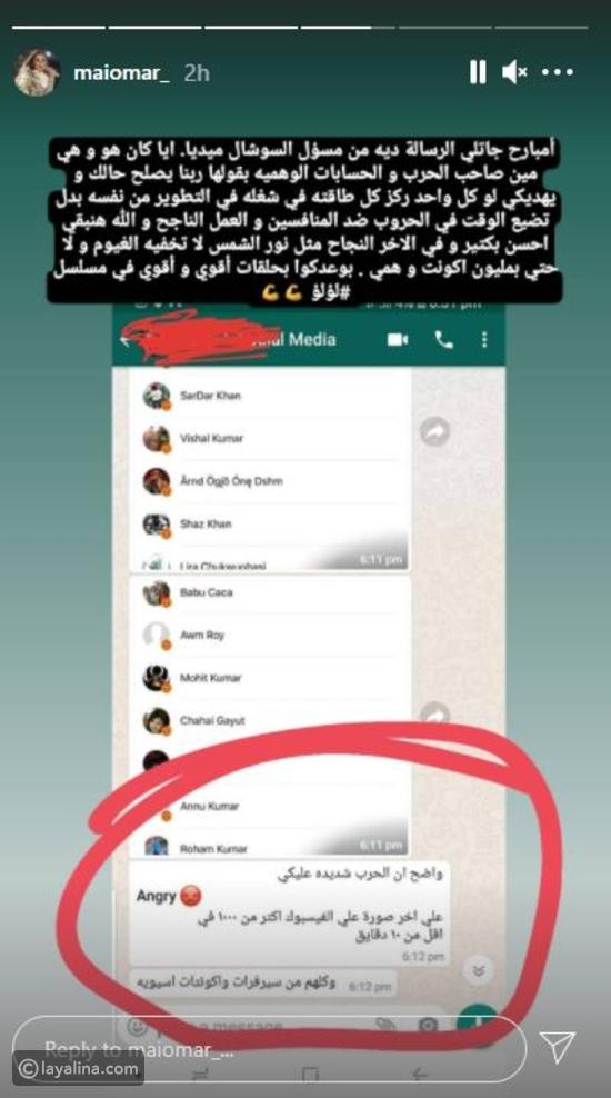 مي عمر ترد على منتقديها