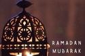 ديكور رمضان 2018: أفكار مختلفة لمنزلك هذا العام