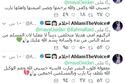 تعليقات أحلام على المسيئين بعد خبر وفاة وئام الدحماني