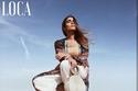 روان مكين فتاة مصرية تصمم حقائب من الخوص coastal عصرية  تحمل اسم loca