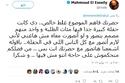 محمود العسيلي يبرر سبب إهانته معجب بفيديو صادم