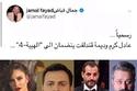 كشف الصحفي جمال فياض عن أبطال مسلسل الهيبة 4