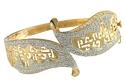 خواتم زواج تناسب جميع الأذواق من الذهب والماس