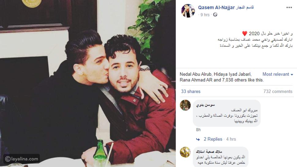 الفنان قاسم النجار يعلن زواج محمد عساف