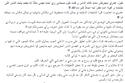 أحمد السعدني يرد على الشامتين فيه بعد وفاة طليقته