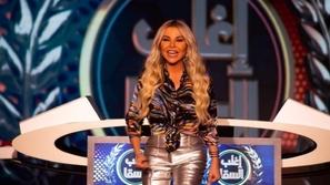 الجلد الملون والأزياء اللامعة خيارات رزان مغربي في برنامج اغلب السقا