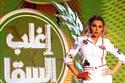 رزان مغربي ترتدي جمبسوت رياضي باللون الأبيض