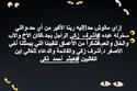 رسالة الفنان صلاح عبد الله