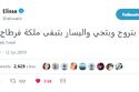 رد قوي لإليسا على إساءة مدير مهرجان قرطاج