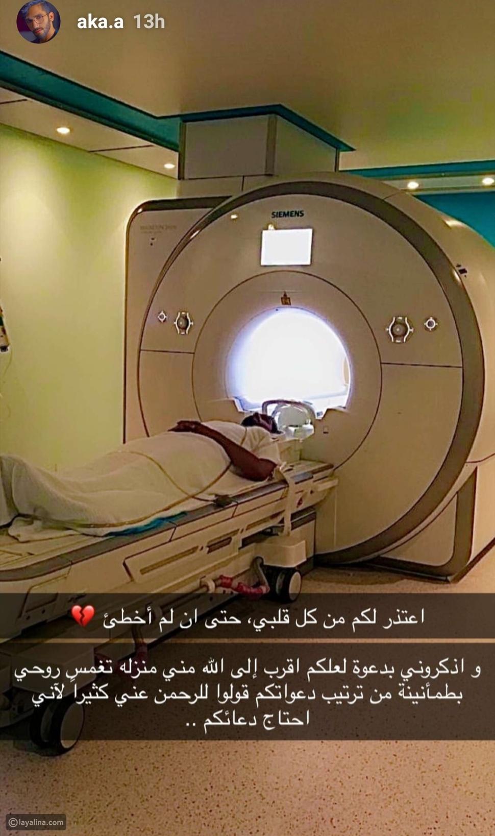 أحمد خميس يثير قلق جمهوره بصورة من على سرير المرض ويكشف مرضه المزمن
