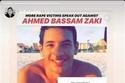 للا فضة تتصدر الترند بعد سرد قصتها مع أحمد بسام زكي