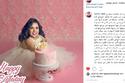 معايدة زوج شيماء سيف لها في عيد ميلادها