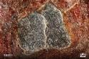 الحجر الأسود من الداخل