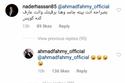 أحمد فهمي يدخل في مشاجرة مع معجبيه ويعلق بشكل حاد