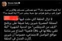 شيرين رضا ترد على خبر ارتباطها