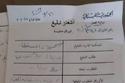 وائل كفوري يجبر طليقته على عدم الحديث عن علاقتهما بأمر المحكمة