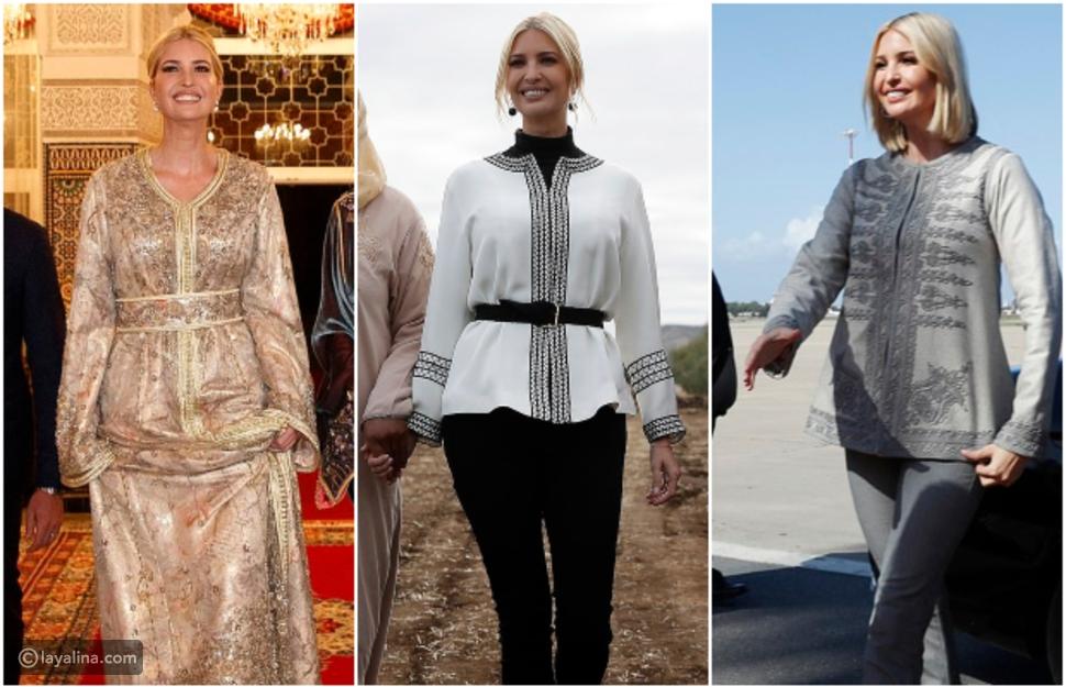 إطلالات إيفانكا ترامب في المغرب