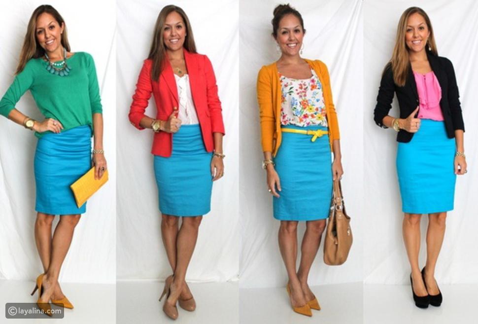 تنسيق ألوان الملابس مع بعضها