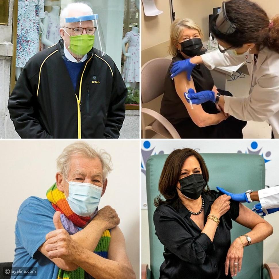 نجوم ومشاهير وثقوا لحظة تلقي لقاح فيروس كورونا: أمل البشرية